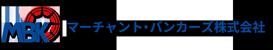 マーチャント・バンカーズ株式会社 ロゴ